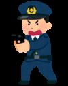 警察官借りる